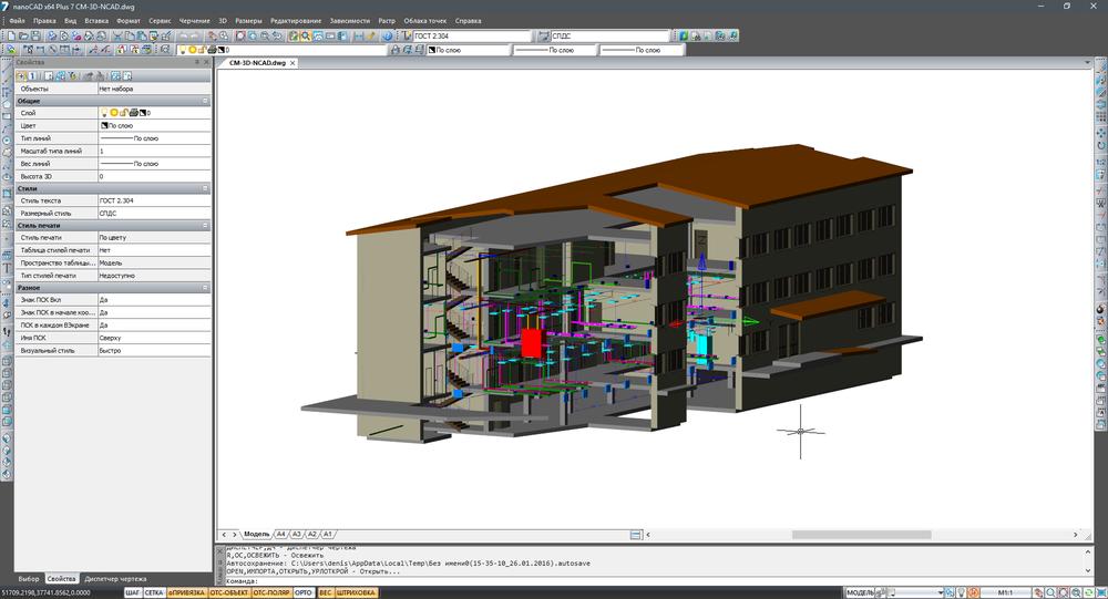 Рис. 9. Шесть специальностей в одной модели: архитектура (из ArchiCAD), электрика, водоснабжение, отопление, безопасность и слабые токи (из инженерных спецрешений «Нанософт»)