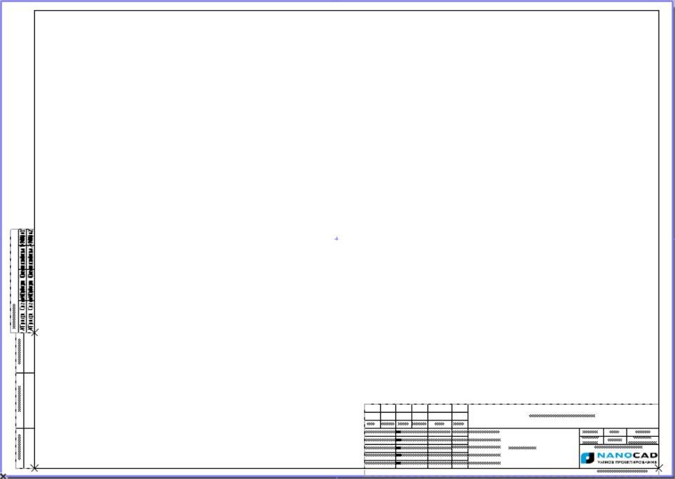 Рисунок 7. Пример настроенного шаблона