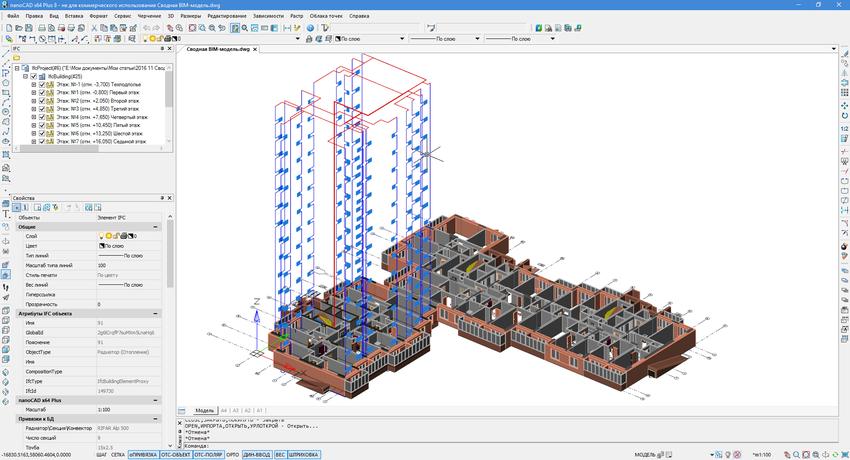 Рис. 6. Трехмерная модель проекта с *.dwg- и IFC-данными