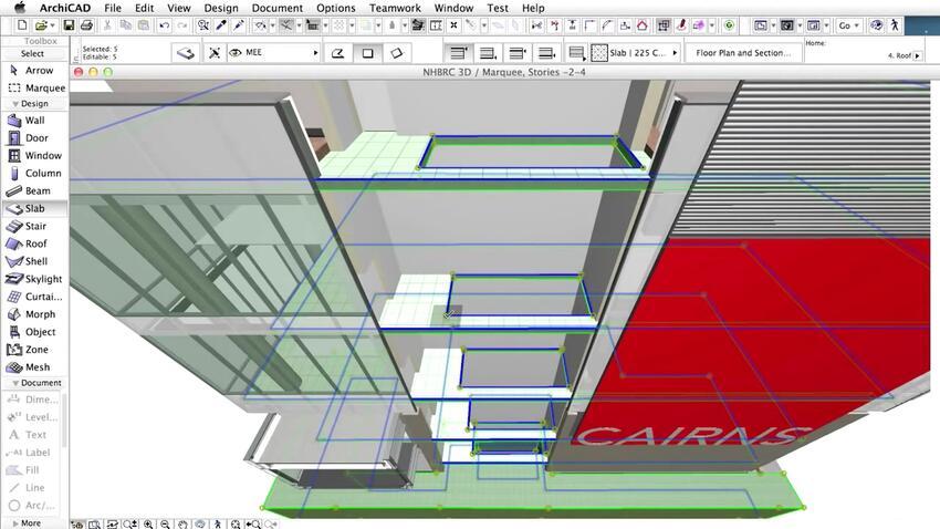 Рис. 4. Новая возможность редактирования сразу нескольких элементов в ArchiCAD 18