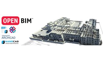 Технология BIM: пример практического междисциплинарного взаимодействия