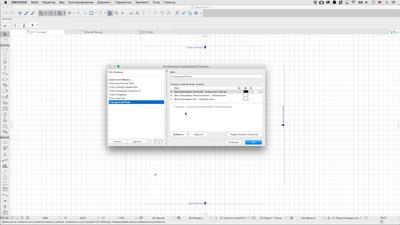 Комбинации Графической Замены и Фильтры Реконструкции