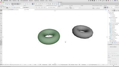 Импорт 3D-объектов Rhino – Сегментация Криволинейной Геометрии