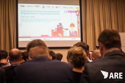 Как победить BIM-технологии? Руководство от экспертов V практической конференции «Управление строительством»