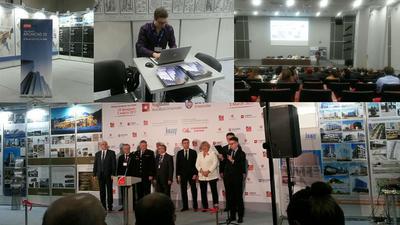 Города будущего. Компания GRAPHISOFT представила современные BIM решения в Краснодаре