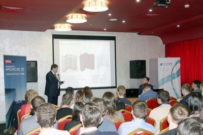 Пермь приняла участие в серии практических семинаров «Расширяя границы. Открытое BIM-взаимодействие архитектурных и инженерных решений»